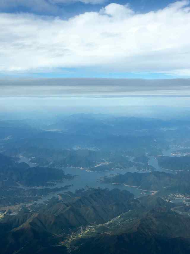 View from the plane flying into Korea
