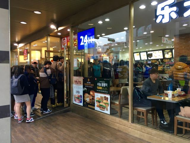Apparently, this fast food restaurant had just opened that day, and there was a line out the door!