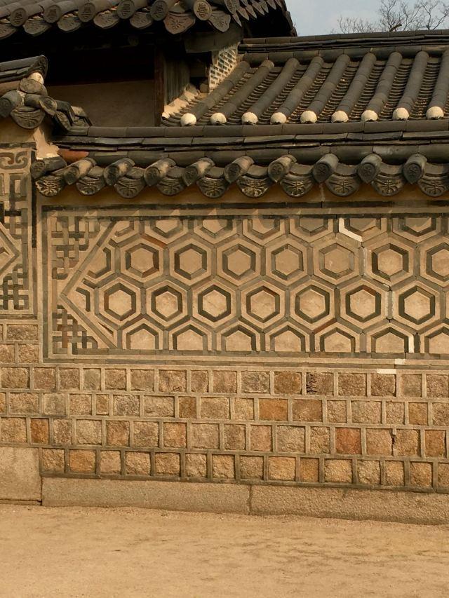Wall at Changdeokgung