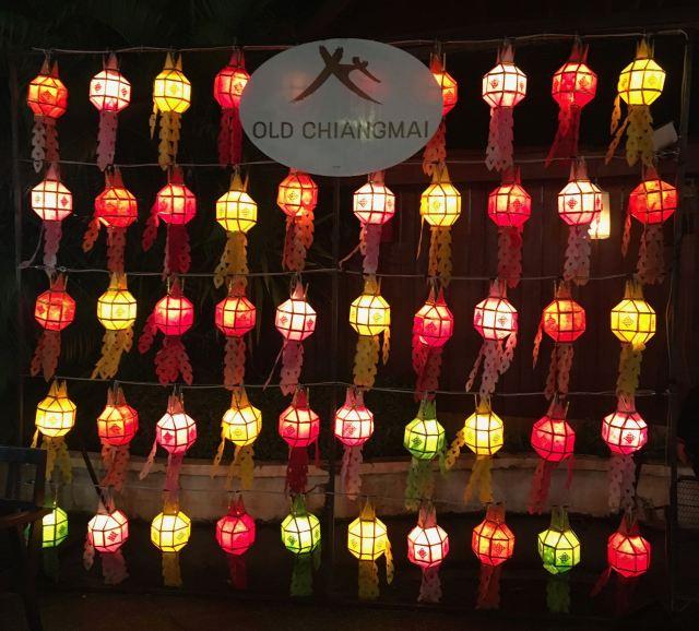 Lanterns at the entrance